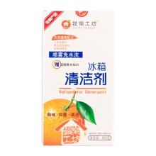 橙乐工坊冰箱清洁剂200g