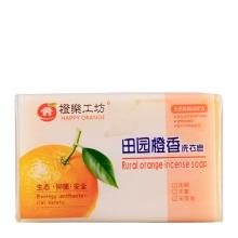 橙乐工坊田园橙香洗衣皂组合装212g*2