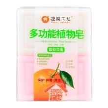 橙乐工坊植物多功能皂(馥郁洋槐)202g*4