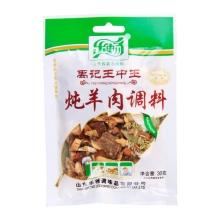 乐畅炖羊肉调料(原料) 30g
