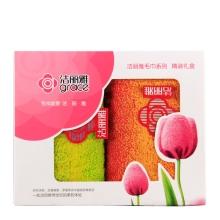 洁丽雅8536北极之光渐变毛巾两条礼盒装(红色+绿色)