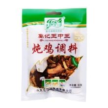乐畅炖鸡调料(原料)30g