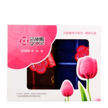 洁丽雅纯棉加厚吸水面巾6300 喜庆礼盒装(咖色+蓝色)
