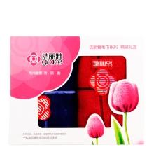 洁丽雅纯棉加厚吸水面巾6300 喜庆礼盒装(大红+蓝色)