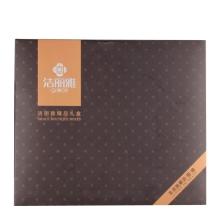 洁丽雅 条纹纯棉三件套 礼盒装(咖啡色)