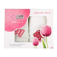 洁丽雅6413毛巾两条装(白色+浅绿)