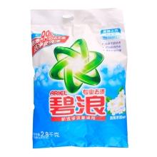 碧浪洗衣粉自然清新型2.8千克