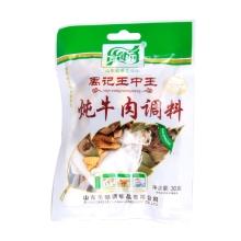 乐畅炖牛肉调料(原料)30g 卤肉料