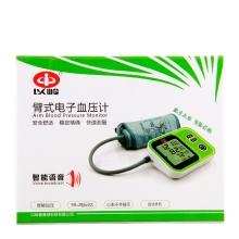 以岭牌臂式电子语音血压计AES-U181