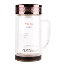 富光健牌双层水晶玻璃办公杯 X006-320B