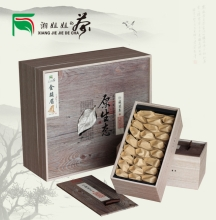 湘姐姐牌 原生态金骏眉 5g*50袋 礼盒装 红茶 茶叶