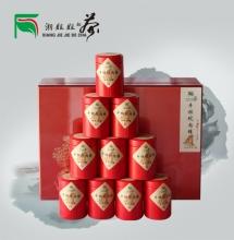 湘姐姐牌 牛栏坑肉桂 10g*12罐 礼盒装 茶 茶叶