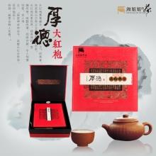 湘姐姐牌 大红袍1001(厚德)8g*27袋 礼盒装 乌龙茶 茶叶