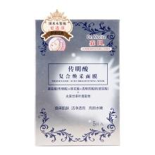 森田药妆传明酸复合焕采面膜(5片/盒)
