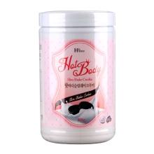 Htree代餐粉-大豆蛋白曲奇饼干固体饮料375g/瓶 效期至2017年12月6日