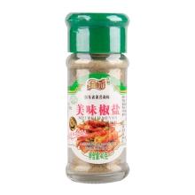 乐畅美味椒盐40g 调料 清真烧烤料 油炸蘸料