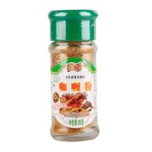 乐畅咖喱粉28g 调料