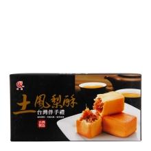 昇佳土凤梨酥250克 效期至2018年6月