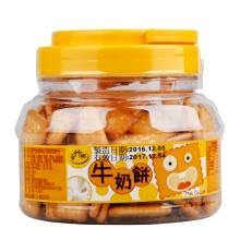 台竹乡原味方块状饼干180g