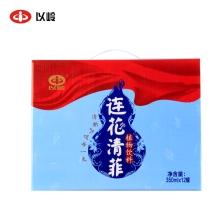 以岭 连花清菲饮料(易拉罐)350ml/罐(12罐/提 整箱发货)