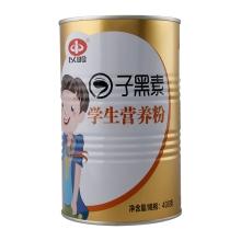 以岭 子黑素学生营养粉400g罐装  子黑素