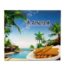 豆豆呷足泰式榴莲卷(饼干)100g