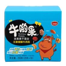 牛头 五香牛喲果 250g