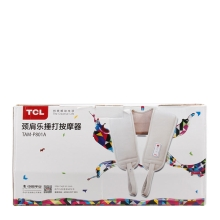TCL颈肩乐捶打按摩器