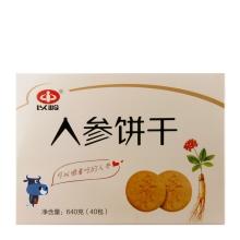 以岭人参饼干640g/盒(16克*40包)