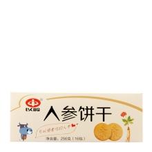 以岭人参饼干256g/盒(16克*16包)