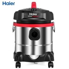 海尔吸尘器HC-T3163  干湿吹三用不锈钢桶式家用商用大功率吸尘器
