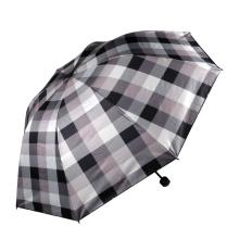 宝丽姿爱恋时光伞