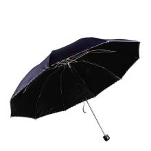 天堂伞三折晴雨