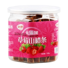 艾小美208g零添加山楂条草莓