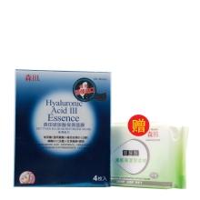 森田玻尿酸保湿面膜(4片/盒)买一赠一卸妆棉