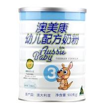 澳美康幼儿配方奶粉3段  900g