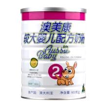 澳美康幼儿配方奶粉2段 900g