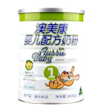 澳美康幼儿配方奶粉1段  900g