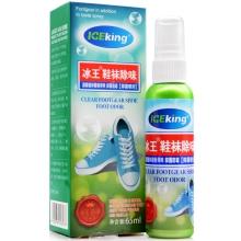 冰王 鞋袜除味抑菌喷剂