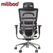 miliboo 人体工学电脑椅办公椅子 E5