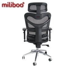 miliboo 人体工学电脑椅办公椅子E6