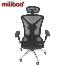 miliboo 人体工学电脑椅办公椅 E3