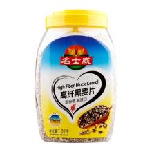 名士威 1000g高纤黑麦片