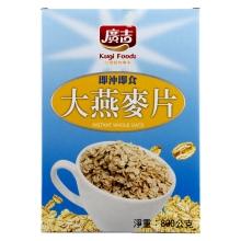 广吉大燕麦片(无糖)