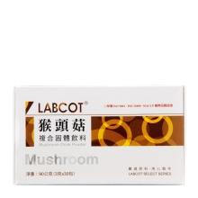 LABCOT 猴頭菇複合固體飲料