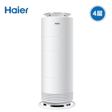 海尔空气魔方净化器HJSD20U/AM1【预订款】