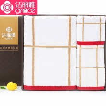 洁丽雅 礼盒套装(1浴*1面*1方) 红色