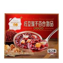 宝之素 红豆莲子百合甜品 200克