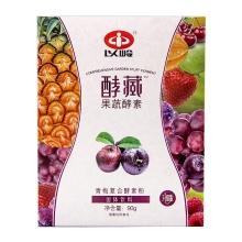 以岭 青梅复合酵素粉固体饮料 6g*15袋