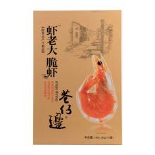 巷仔边脆虾礼盒装128g